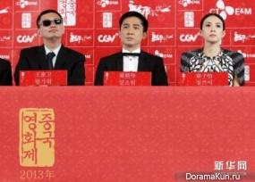 Китайский кинофестиваль