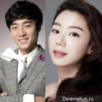 Рой Ким и Пак Су Джин