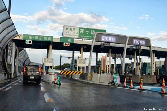 Платные дороги в Японии
