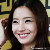 Хан Чэ Ён