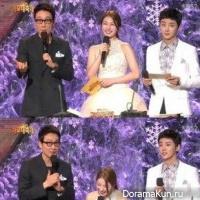 Сюзи и Ши Юн допустили ошибки, будучи ведущими концерта 2013 KBS Music Festival