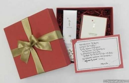 Чон Чжи Хён сделала подарки съемочной группе