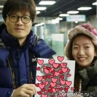 Чон Ин и Чо Чжон Чхи