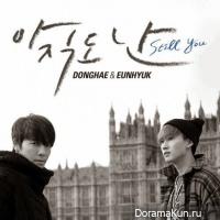 ДонХэ и ЫнХёк выпустили видеоклип Still You