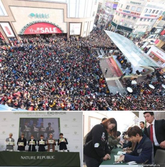 ЕХО собрали больше 20 000 поклонников на фансайне