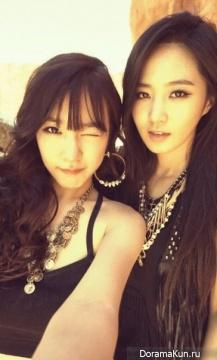 Girls' Generation отметили день рождения Юри