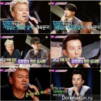 Ю Хи Ёль, Пак Чин Ён и Ян Хён Сок продолжили отбирать конкурсантов в шоу К-поп Звезда 3″