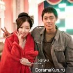 Ким Хён Джун и Им Су Хян