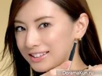 Kitagawa Keiko для Сoffret D`or