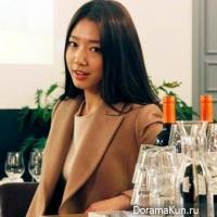 Пак Шин Хё