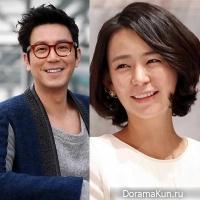 Чхве Вон Ён и Сим И Ён