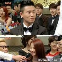 Гэри публично признался: Я хочу тебя, Сон Чжи Хё