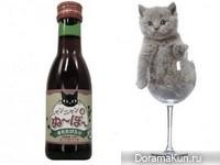 В Японии придумали вино для кошек