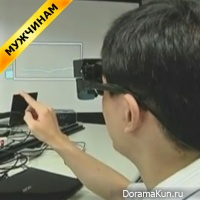 ITRI разработали смарт-очки дополнительной реальности