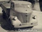 Nissan-80 1939
