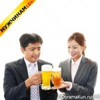Как пьют в Японии