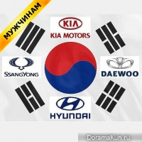 История успеха корейского автопрома