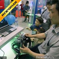 Корейский геймер