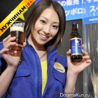 Интересные факты о пиве из Японии