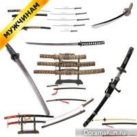 Традиционное японское оружие