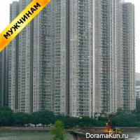 Новое решение квартирного вопроса в Китае