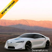 Toyota представит концепт новой Supra