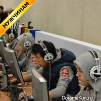 В Южной Корее будут принудительно лечить игроманов