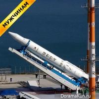 Южная Корея объявила о запуске космической ракеты собственного производства
