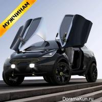 Kia показал новейший концепт-кар