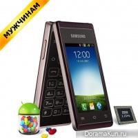 Samsung выпустил новую модель смартфона