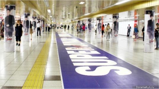 Tokyo Metro's Shinjuku