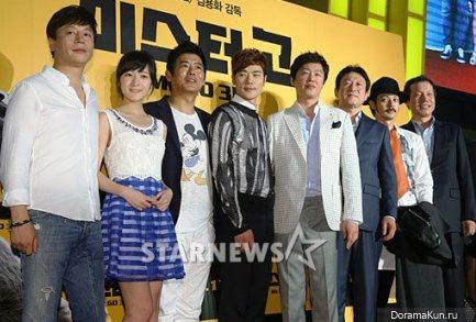 VIP премьера Mr.Go