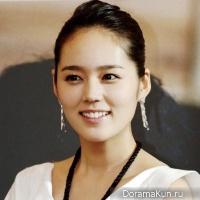 Хан Га Ин