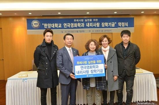 Чон Иль У и другие выпускники Университета Ханьян сделали пожертвования в стипендиальный фонд