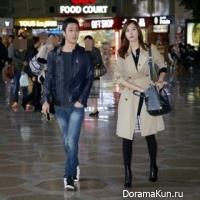 Чон У и Ким Ю Ми