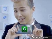 G-Dragon, Dae Sung и Seung Ri for Gmarket