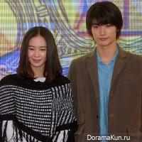 Харума Миура и Лю Ши Ши