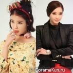 IU и Хан Чхэ Ён