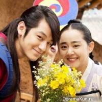 Ким Бом и Мун Гын Ён
