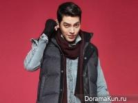 Kim Woo Bin для Buckaroo Jeans