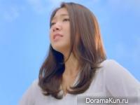 Park Shin Hye для JOB Sarangbang