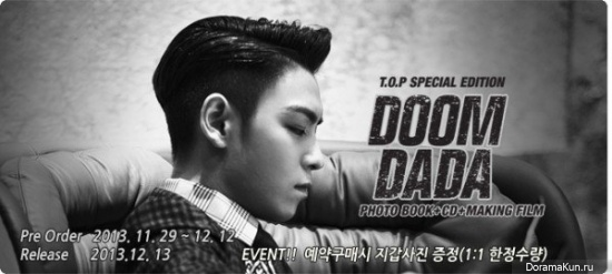 T.O.P выпустит специальное издание DOOM DADA