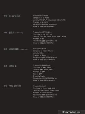TOPP DOGG представили треклист для первого мини-альбома Dogg's Out
