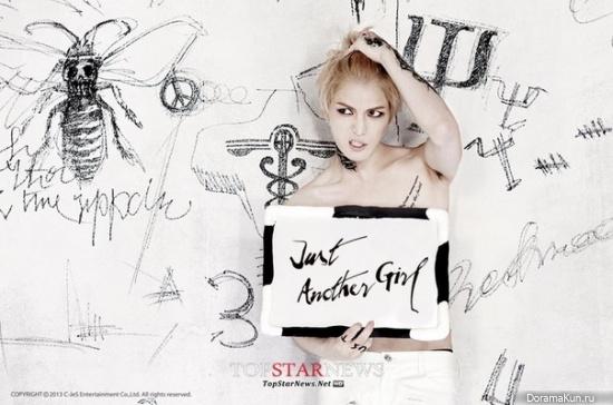 ЧжэЧжун из JYJ представил тизер фото с названием заглавного трека Just Another Girl
