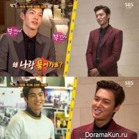 Ли Мин Хо завидует внешности Ким У Бина и Хёншика?