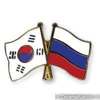 Россия отменяет визовый режим с Южной Кореей