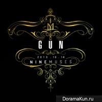 Nine Muses выпустили официальный тизер на трек GUN
