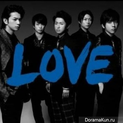 ARASHI - LOVE (обложка CD версии)