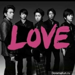 ARASHI - LOVE (обложка CD+DVD версии)