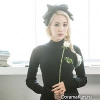 Со Ин Ён